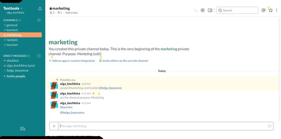 Приватный канал в Slack