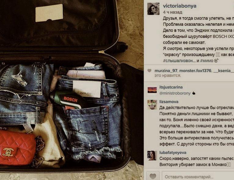 Боня и шуруповерт в чемодане – пример антирекламы бренда