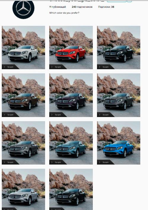 Выбираете цвет будушего Mercedes-Benz GLA