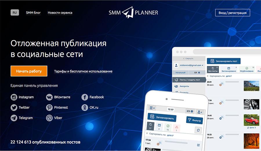Русскоязычный сервис с редактором изображений и вотермарков
