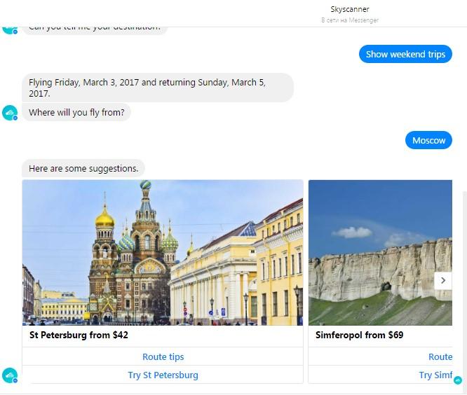 На мою просьбу найти билеты из Москвы на выходные, бот привел недорогие варианты