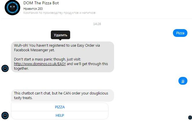 Бот реагирует на слово pizza, но заказать ее, конечно, мне не удалось, т.к. бот работает с доставкой по Великобритании. А жаль, очень жаль…