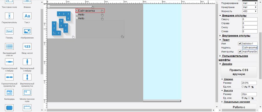 Как сделать калькулятор или форму для сайта: обзор 4 специальных конструкторов
