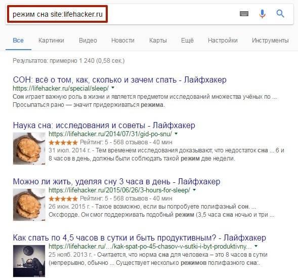 Google показал популярные статьи «Лайфхакера» о сне
