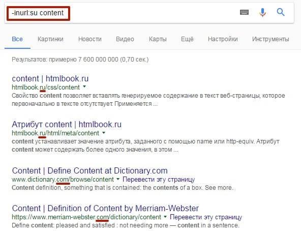 Оператор исключил сайты с урлами на .su