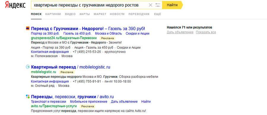 """Как сэкономить деньги в """"Яндекс Директ"""" благодаря правильной настройке рекламной кампании"""