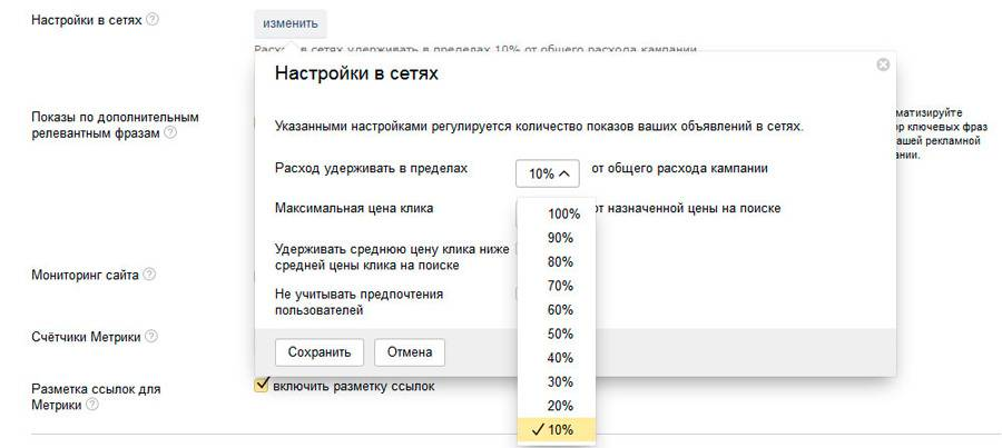 Хитрый «Яндекс»)