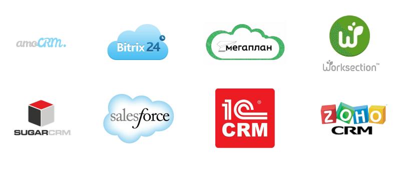 Выбор CRM-систем на рынке огромен