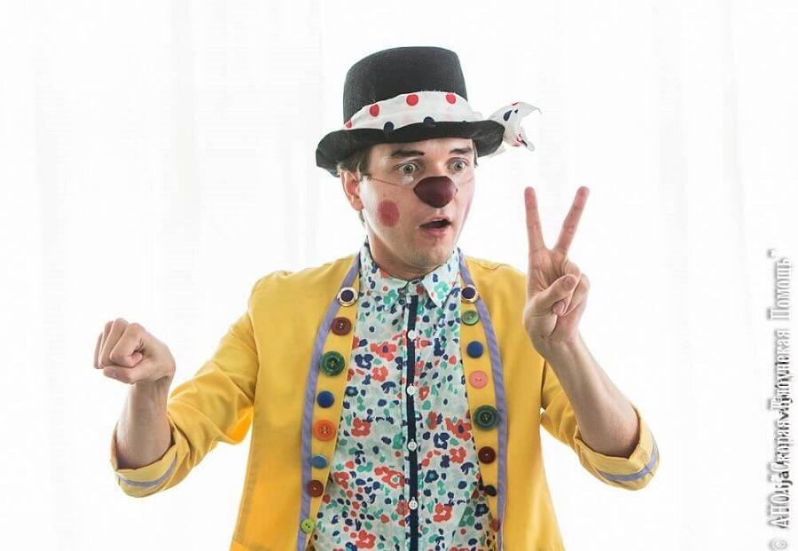 «Скорая клоунская помощь»: не остались с носом!