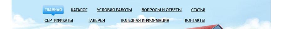 В балованных нишах (особенно в b2b) встречается вариант, когда телефон указан только на странице «Контакты»