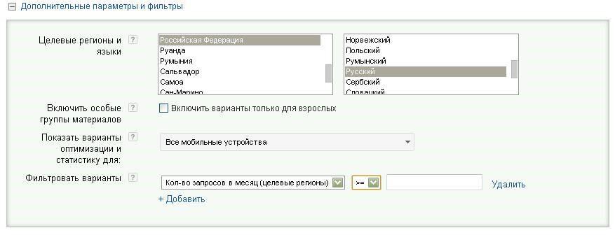 Продаж генерации трафика профессиональное поисковое продвижение сайтов замены имеет xrumer forum list 2012