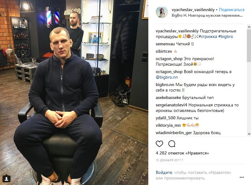Самбист Вячеслав Василевский сообщает, где стрижется. Отклик в комментариях получен мгновенно!