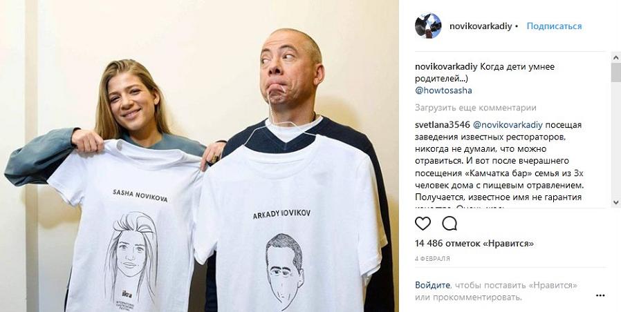 Ресторатор Аркадий Новиков продвигает бренд одежды, созданный дочерью