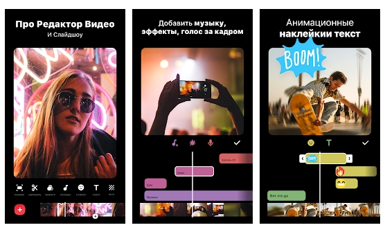 23 приложения для создания крутых Stories в Instagram