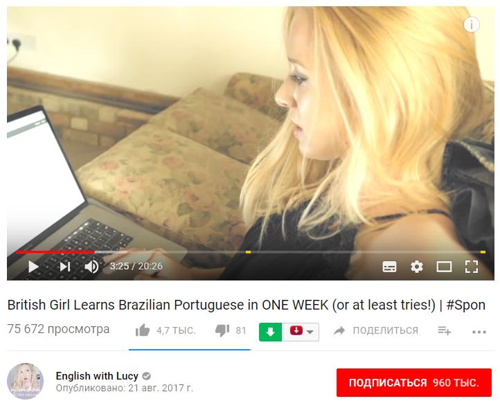 Преподавательница английского записала 20-минутный ролик о том, как она учила язык с помощью одного из сайтов. Судя по реакции, ролик людям понравился