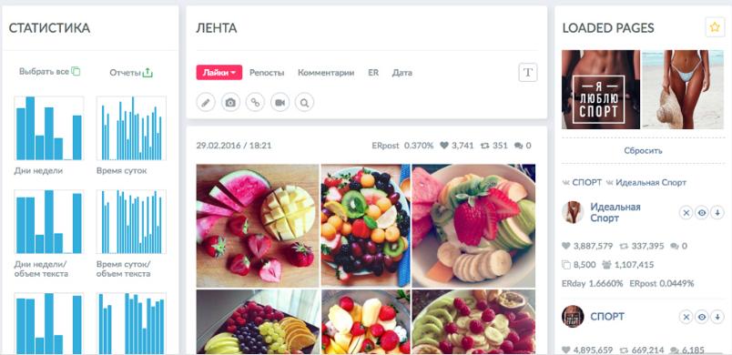 23 - Как открыть интернет-магазин в Instagram с нуля: руководство для начинающих