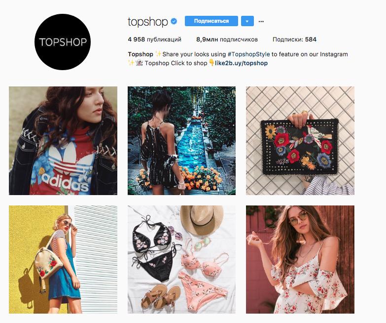 29 - Как открыть интернет-магазин в Instagram с нуля: руководство для начинающих