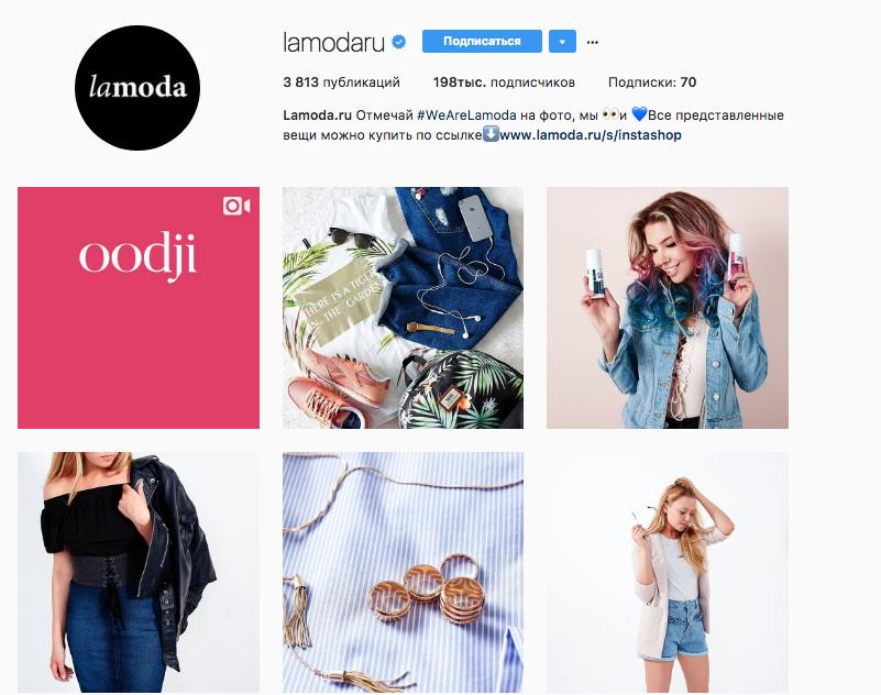 30 - Как открыть интернет-магазин в Instagram с нуля: руководство для начинающих