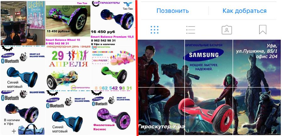 7 - Как открыть интернет-магазин в Instagram с нуля: руководство для начинающих