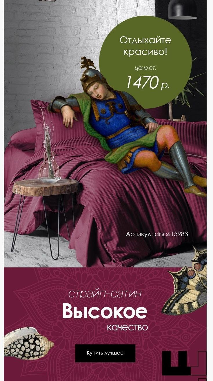 Шедевры мировой живописи нередко появляются в рекламе