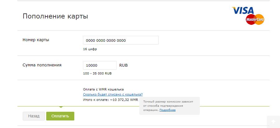 Как на qiwi обменять валюту ы