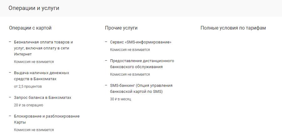Яндекс карту обмене на сбербанка срок