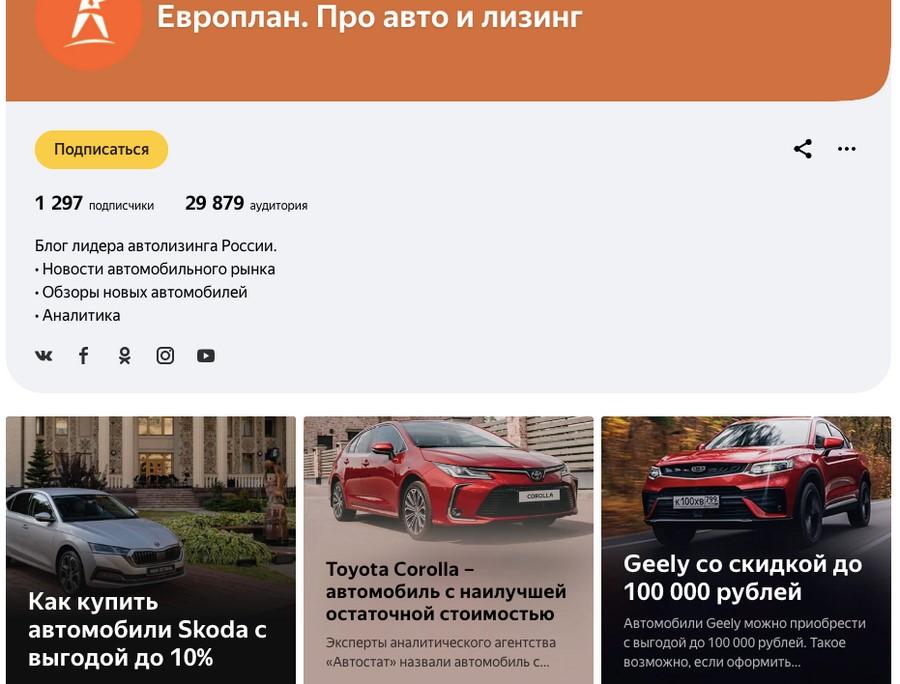 8 мифов о «Яндекс.Дзене» для бизнеса: развенчиваем главные заблуждения