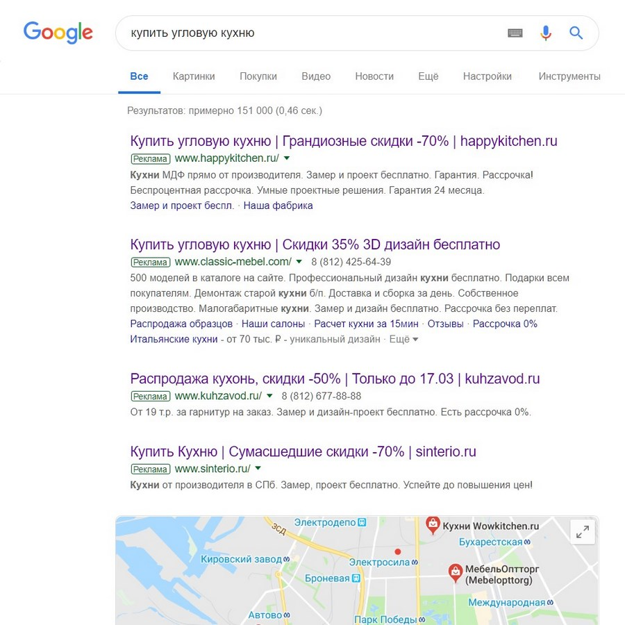 Пример поисковых рекламных объявлений