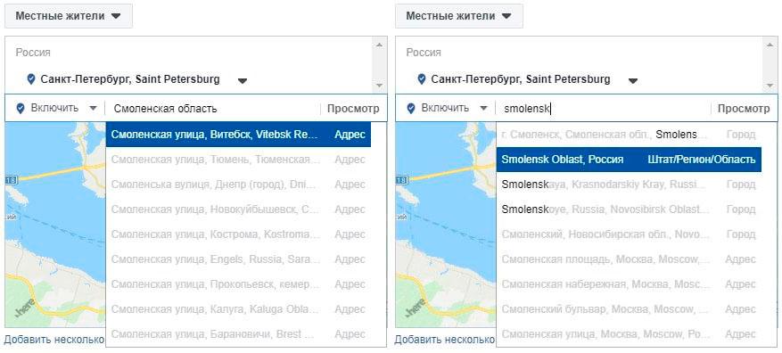 Так, например, Facebook не ищет российские области, если вводить кириллицей. Латиницей – запросто