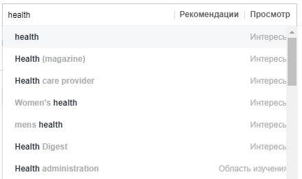 Скорее всего дело в том, что у алгоритма не оказалось дословного перевода.Попробуйте ввести это слово на английском
