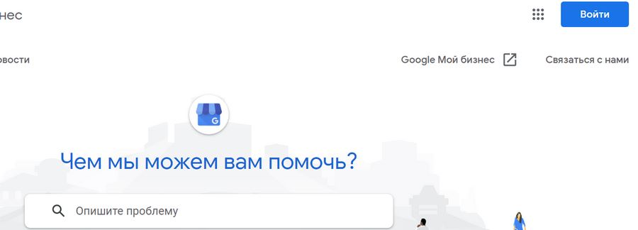 Продвижение компании на картах «Яндекс» и Google