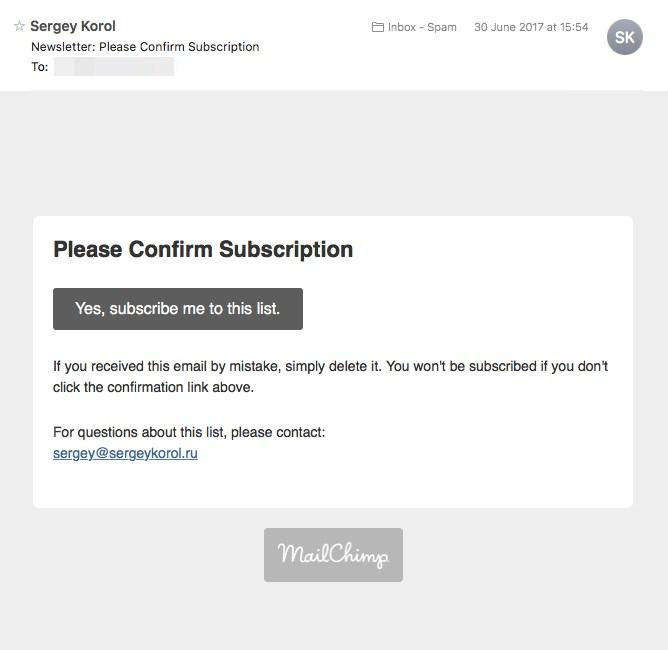 Вот стандартное double opt-in письмо Mailchimp
