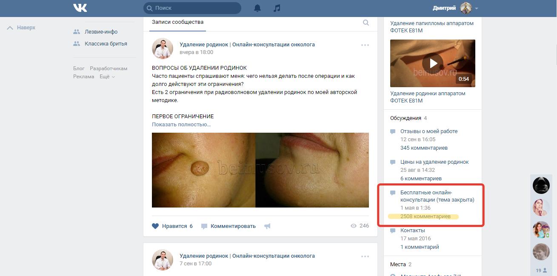 2,5 тыс. комментариев и тонны пользовательского контента
