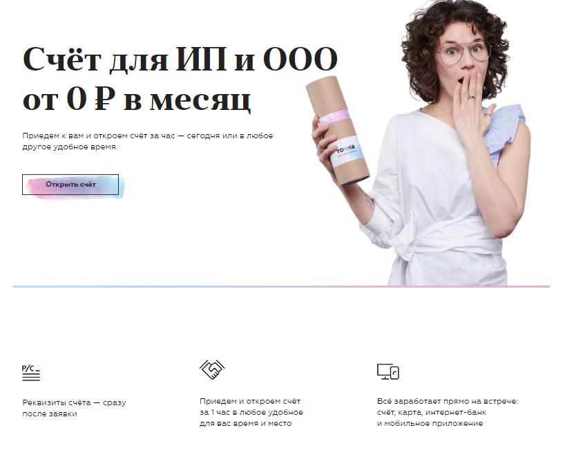 Еще один сайт на «Тильде» – практично, но никакой уникальности