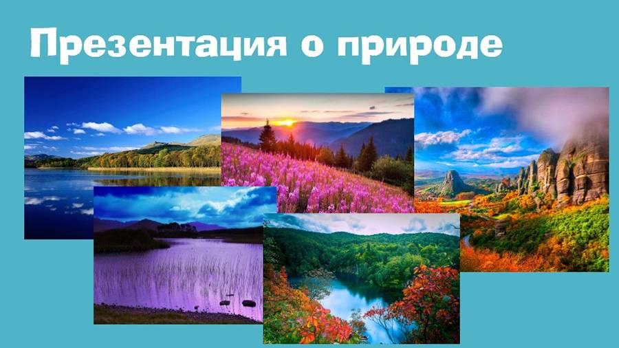 Используйте на одном слайде только одно изображение