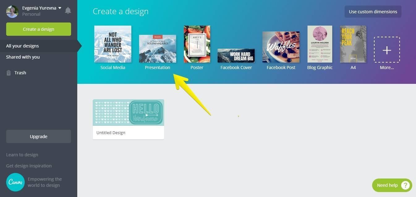 плагины для фотошоп pdf презентация
