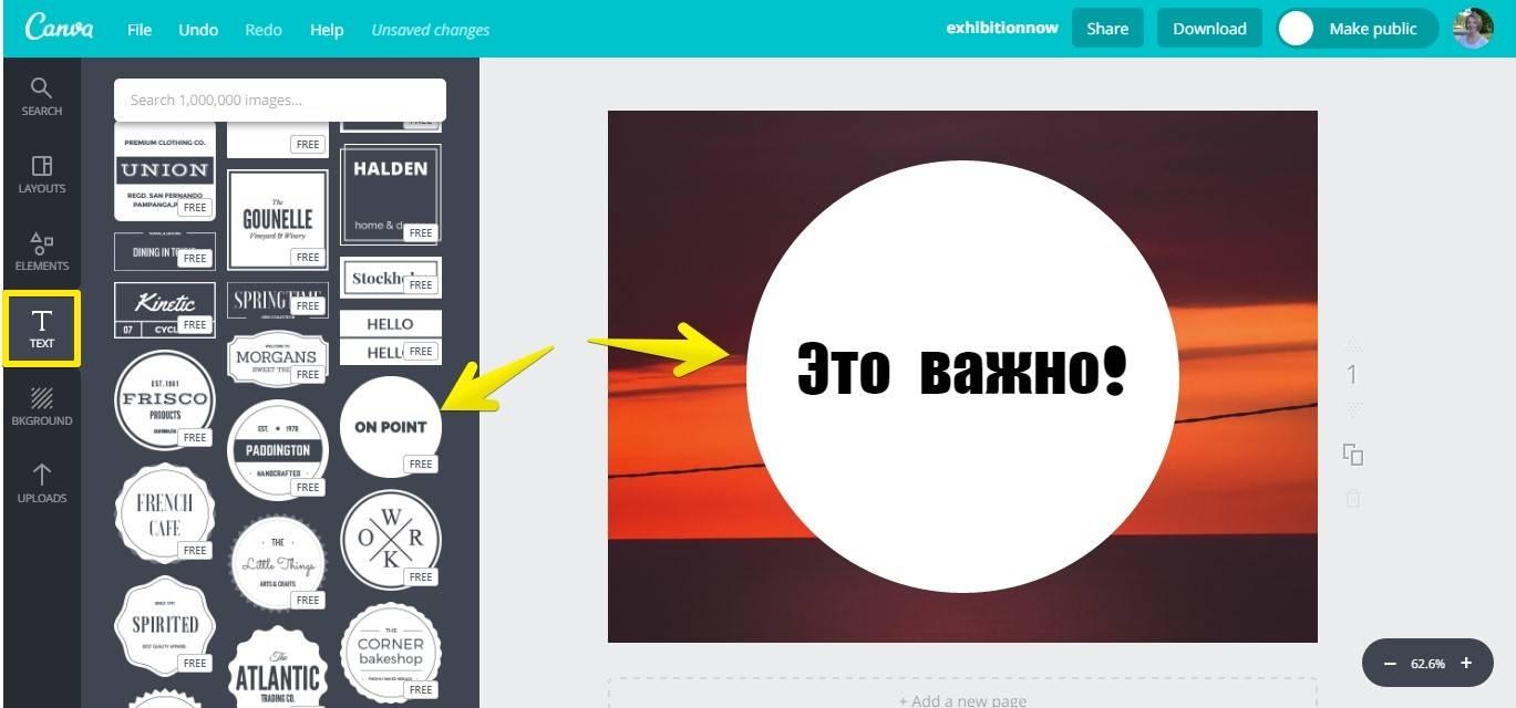 Смотреть как сделать презентацию фото 365