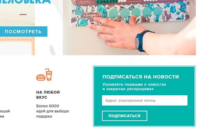 Интернет-магазин pichshop.ru. Хотя рассылку ведут хорошо, подписываться на новости и закрытые распродажи не хочется