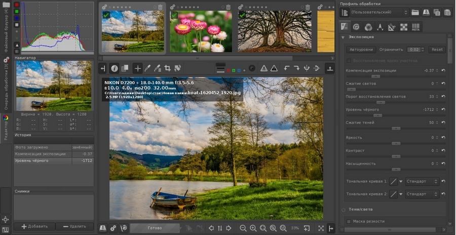 Бесплатные аналоги MS Office, Corel Draw, Adobe Photoshop
