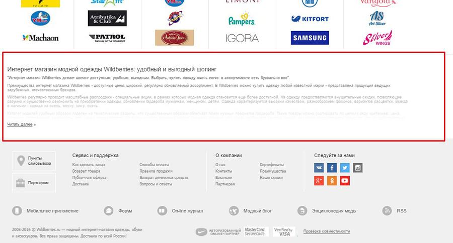 Топ сайтов рунета по категориям как сделать переход по сайту поатным