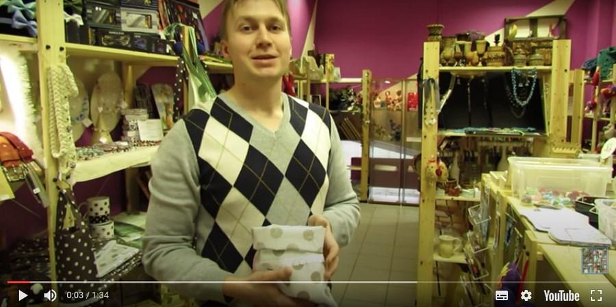 Скриншот видео розыгрыша