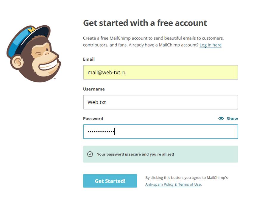 Введите email, логин и пароль