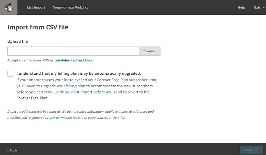 Загрузите файл