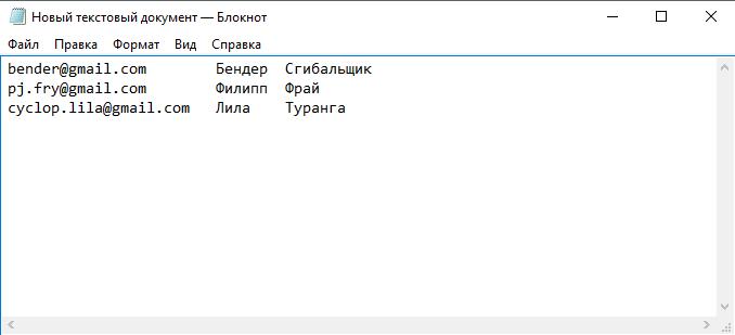 Пример оформления текстового файла