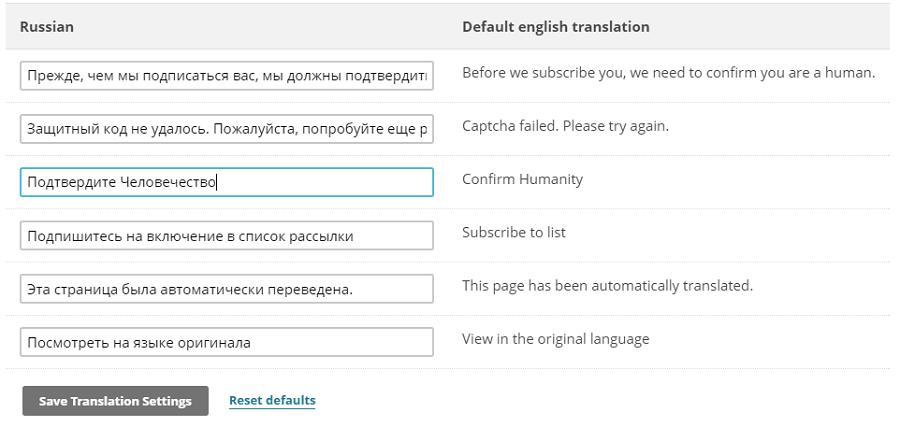 Отредактируйте машинный перевод