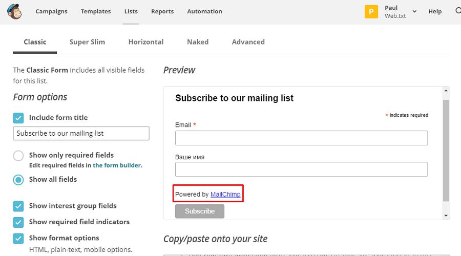 Реферальная ссылка MailChimp