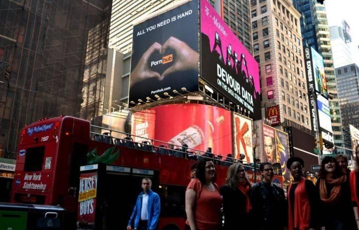 Порно на рекламном тексте
