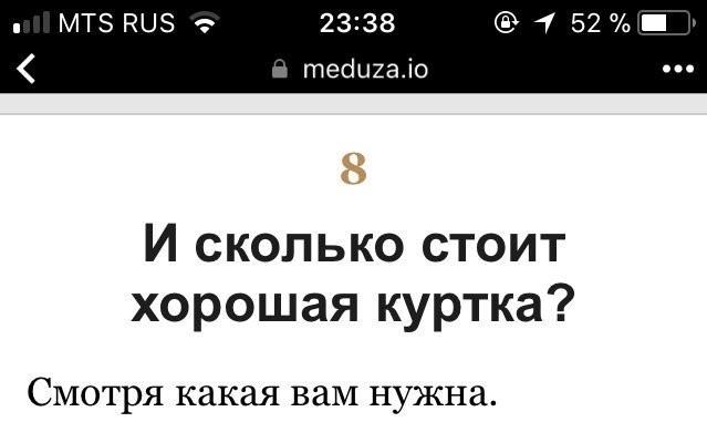8dfac71c0122 Не ссы никого!»: интервью с Михаилом Фадеевым – идеологом и ...