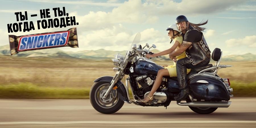 Рекламная кампания Snickers со слоганом «Ты не ты, когда голоден!» поменяла взгляд на продукт