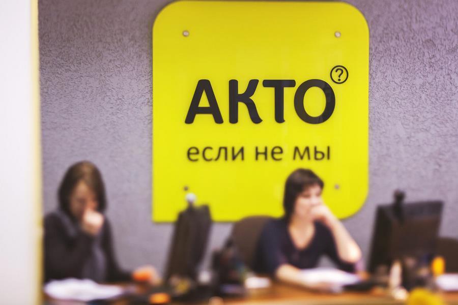Слоган и название оконной компании складываются в одну фразу